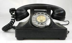 Rotary Dial Phone | eBay