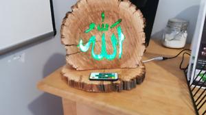 Allah LED Plack