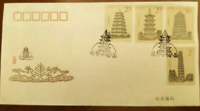 - China 1994-21 Ancient Pagodas architecture stamps silk FDC