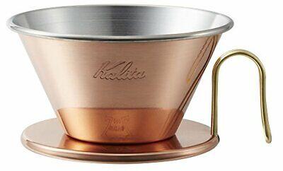 Kalita coffee dripper 1 - 2 person WDC-185 copper made TSUBAME & Kalita wave