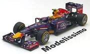 Red Bull 118