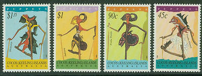 Cocos Islands #293-96 MNH set Indonesian Puppets 1994 cv $7.10