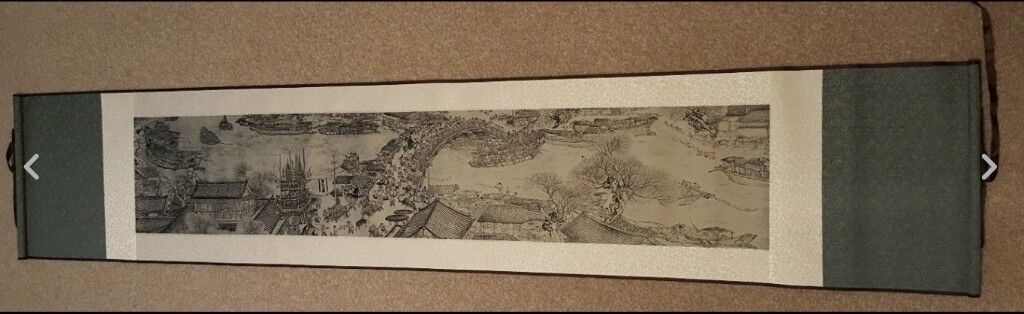 Chinese silk scroll