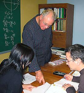 Cours privé de Mathematiques calcul differentiel et intégral