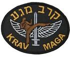 Krav Maga Patch