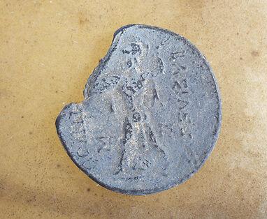 Unbekannte und seltene Münzen des Altertums finden