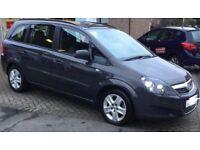 2014 Vauxhall Zafira