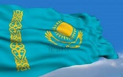NEW 3X5FT KAZAKHSTAN GARDEN FLAG BANNER FLAGS
