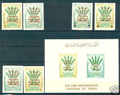 FAME - FREEDOM FROM HUNGER 1963 YEMEN K. 3 set+block