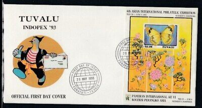 TUVALU 6th Asian International Philatelic Exhibition FIRST DAY COVER