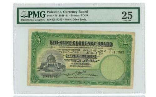 Palestine 1 pound The British Mandate rare year 1929 PMG-25