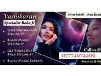 Best indian astrologer in London,black magic removal,spiritual healer,ex love get back spells.