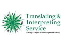 Thai and Nepali Female interpreters wanted