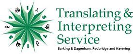 BULGARIAN, SOMALI AND HUNGARIAN interpreters required...