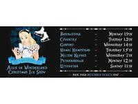 Alice in Wonderland Christmas Ice Show