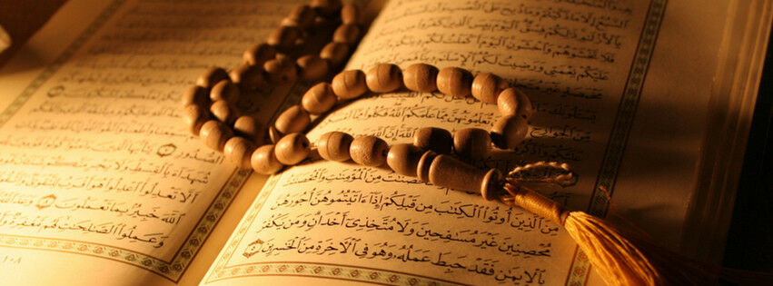 islam-shop