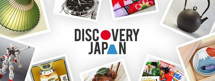Discovery Japan Store