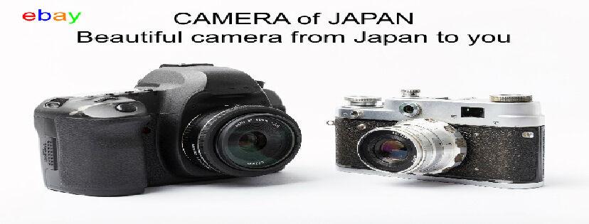 Villagewood camera