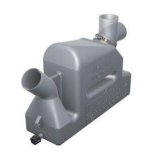 Vetus WLOCKL50R Plastic Waterlock with rotating inlet