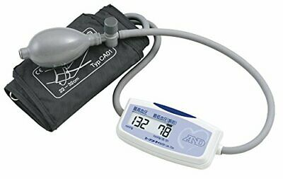 [Japanese]Upper Arm Blood Pressure Monitor UA-704 (small size and light weight) - Lightweight Blood Pressure Monitor
