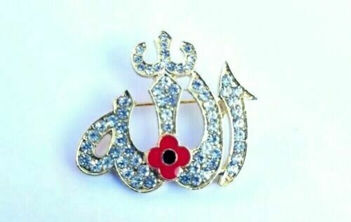 Stunning+Diamonte+Gold+Plated+AllahPoppy+Muslim+Islam+British+India+Brooch+Pin