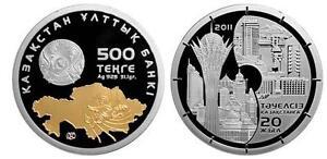 Kazakhstan-500-Tenge-plata-2011-20-anos-de-Independencia-Kazajistan