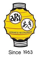 Servers and Kitchen Staff - Japanese Cuisine