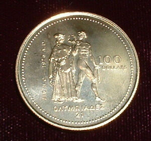 PG Coin Collector Buying Collections Olympic Gold & Silver Coins Prince George British Columbia image 3