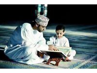 ARABIC/QURAN Tuition - ALL AGES