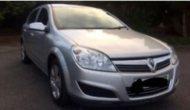 ** BARGAIN VAUXHALL ASTRA 2007 - LOW MILES - MUST LOOK!! **