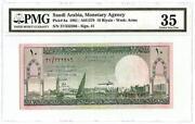 Saudi Arabia Banknotes