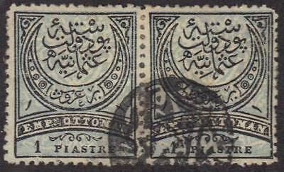C/w Dichtung (Syrien 1902