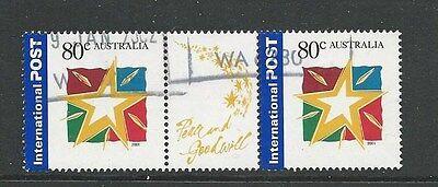 SG2137 80c Star International Post Used Gutter Pair (12)