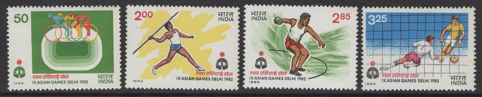 INDIA SG1061/4 1982 ASIAN GAMES MNH