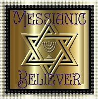 Messianic Jewish Worship Service in Dunnville