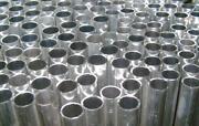 7/8 Aluminum Tubing