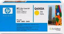 HP Laser Jet Colour Print Cartridge - Yellow Q6002A Scarborough Stirling Area Preview