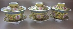 Vintage Famille Rose Yellow Lid Saucer Coaster Bowl Tea Cups