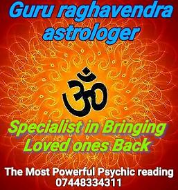 Best Astrologer LOVE SPELL vashikaran specialist Black magic removal