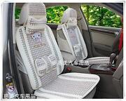 Cartoon Car Seat Covers