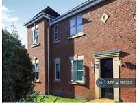2 bedroom flat in Old Bailey Road, Peterborough, PE7 (2 bed)