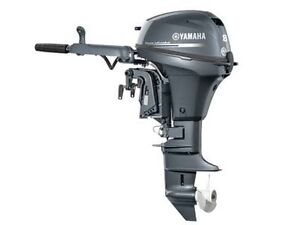 2017 Yamaha 8HP Outboard - Costco Members Special