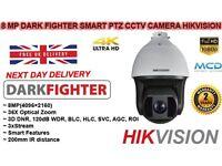 8 Mega Pixel DArk Fighter IR PTZ CCTV CAMERA HIKVision