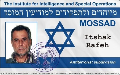 ID Card MOSSAD Israel Prank Fun Entertainment With Your Photo - $19.99
