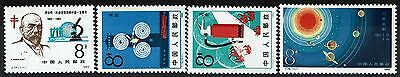China (PRC) SC# 1775-1778, Mint Never Hinged - Lot 121116