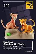 Lion King Action Figures