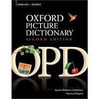 Arabic to English Oxford Picture Dictionary