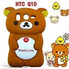 HTC Inspire Bear Case
