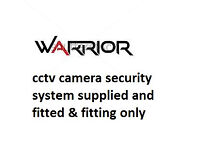 cctv camera security system hq