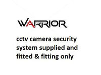 cctv camera security system hd
